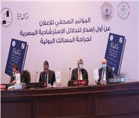 إطلاق أول دليل استرشادي مصري لأمراض «المسالك البولية»