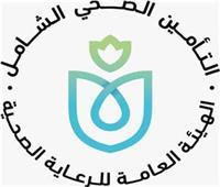 «الرعاية الصحية»: 5000 بلاغ طوارئ ببورسعيد في أقل من شهرين