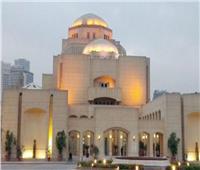 معرض «القاهرة 50» بين التراث الفني والمعماري بالأوبرا