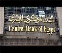 زيادة أصول النقد الأجنبي لبنوك مصر في الخارج 10 مليارات دولار في عام واحد
