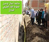 محافـظ المنوفية يتابع تنفيذ توسعة طريق النصر وإنشاء المجمع التنموي