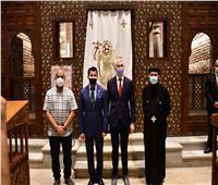 وزير الرياضة يصطحب نظيره الروسي في جولة سياحية بمجمع الأديان