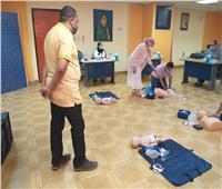 الرعاية الصحية تطلق دورة تدريبية في الأقصر بالتعاون مع جمعية القلب الأمريكية