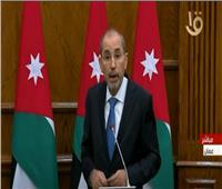 «بمبادرة مصرية».. وزير خارجية الأردن: الكل يعمل من أجل إعادة إعمار غزة  فيديو