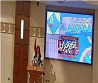 وزيرة الهجرة: تكليفات من الرئيس السيسي بتطوير مبادرة «اتكلم عربي»