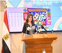 وزيرة الهجرة: «اتكلم عربي» تهدف للحفاظ على الهوية الوطنية والثقافية المصرية
