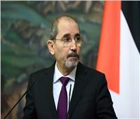 الأردن: نتابع التطورات في تونس ونأمل في تجاوز هذه الأوضاع