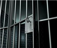 المشدد 7 سنوات لسيدتين بتهمة المشاركة في قتل طفل بسبب الميراث