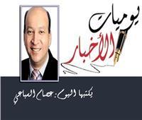 مصر التي بيدها مفتاح المنطقة!