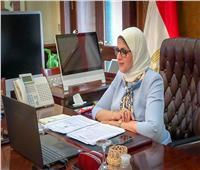 وزيرة الصحة: نستهدف توطين صناعة اللقاحات في مصر لتصبح مركزًا إقليميًا