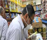 ضبط 27 قضية في حملة تموينية متنوعة على الأسواق في أسوان