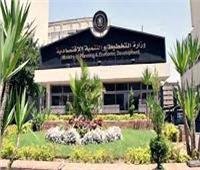 التخطيط: تقرير جولدن ساكس الأمريكيةأبرز قوة وصلابة الاقتصاد المصري