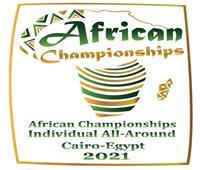 اليوم.. انطلاق التصفيات الإفريقية للجمباز الفني والترامبولين المؤهلة لأولمبياد طوكيو
