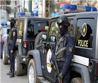 الداخلية تكشف ملابسات اصطدام سيارة مجهولة وترويع المواطنين بالقاهرة