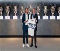 ريال مدريد يجدد تعاقده مع «مودريتش» حتى 2022