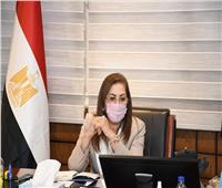 وزيرة التخطيط: نستهدف خفض معدلات الفقر إلى ٢٨.٥% في عام ٢٠٢١/٢٠٢٢