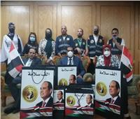 وفد من حزب حماة الوطن يزور المصابين الفلسطينيين بمعهد ناصر