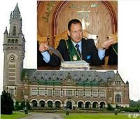 """خفاجي يواصل نشر أبحاثه الفقهية حول حقوق مصر المائية طبقاً لأحكام """"العدل الدولية"""""""