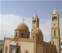 اليوم .. الكنيسة تحتفل بتذكار تكريس كنيسة باسم القديس يوحنا الإنجيلي