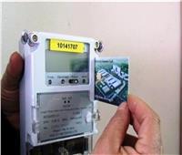 الكهرباء: تركيب 175 ألف عداد كودي للمخالفين.. فيديو