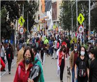 كولومبيا تُسجل 21 ألفًا و181 إصابة جديدة بفيروس كورونا