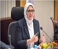 وزير الصحة: 7 فئات يصلهم لقاح فيروس كورونا في المنزل