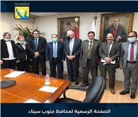 فودة ومعيط يبحثان الدعم المالي لمحافظة شرم الشيخ