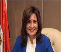 نبيلة مكرم «اتكلم عربي» يتيح تعلم اللغة للمصريين بالخارج| فيديو