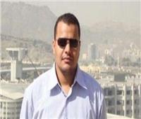 بعد تخفيف عقوبة «أبو القاسم».. وزيرة الهجرة تشيد بالتعاون القضائي المصري السعودي