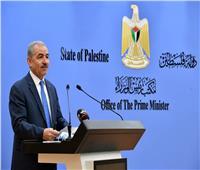 رئيس وزراء فلسطين: لا نعتبر الحكومة الإسرائيلية الجديدة «أقل سوءًا» من سابقتها