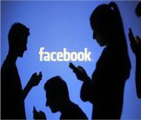 تاجر يؤسس صفحة للتشهير بعائلة معروفة لزيادة المتابعين على «فيس بوك»