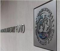 صندوق النقد : 50 مليار دولار تكلفة مقترح القضاء على كورونا
