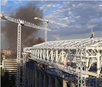 اندلاع حريق في ملعب ريال مدريد   فيديو