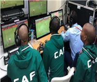 الكاف يعلن تواجد «VAR» في مباراة الأهلي ونهضة بركان بالسوبر الإفريقي
