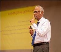 عقد البرنامج التدريبي لتنمية مهارات القيادات الجامعية بجامعة بورسعيد