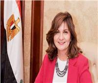 وزيرة الهجرة ورئيس البورصة يلتقيان المصريين في الخارج لتعريفهم بفرص الاستثمار