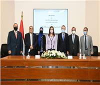 بروتوكول تعاون بين «التخطيط» ورجال أعمال الإسكندرية حول التعافي الأخضر