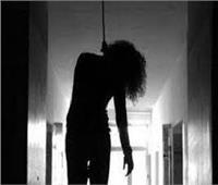 العثور على جثة فتاة مشنوقة داخل حمام منزلها بالبحيرة