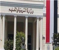 إتاحة التسجيل لمديري المدارس ببرنامج مواجهة الأزمات حتى 5 يونيو   مستند