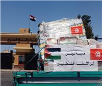 تونس ترسل مساعدات عاجلة للأشقاء الفلسطينين عبر معبر رفح  |صور