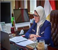 وزيرة الصحة: اهتمام الرئيس السيسي بصحة المواطنين سبب نجاح مواجهة فيروس «سي»