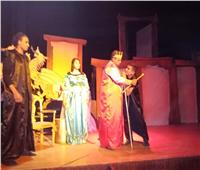 «هكذا سقط شكسبير»..على مسرح قصر ثقافة الزعيم