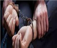القبض على مسجل خطر عرض نجله للبيع مقابل مبلغ مالي