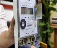 مرفق الكهرباء يوضح شحن عداد الكهرباء مسبوق الدفع من «الموبايل»