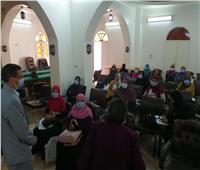 «قومي المرأة» يختتم حملة طرق الأبواب في الوادي الجديد للتوعية بلقاح كورونا