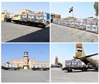 مصر ترسل مساعدات طبية للأشقاء في دولة جيبوتي