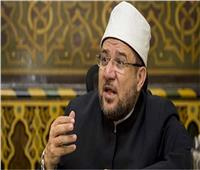 وزير الأوقاف ينعي والد الكاتب الصحفي محمود مسلم