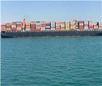 الفريق أسامة ربيع يكشف  تفاصيل جنوح سفينة بقناة السويس| فيديو