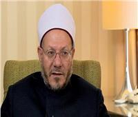 المفتي: مسيرة الرسول تؤكد أنه لم يبدأ بالقتال في مكة ولا غيرها