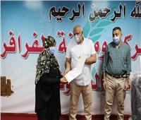 محافظ الوادي الجديد يكرم الفائزين بمسابقة حفظ القرآن الكريم بالفرافرة
